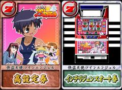 Ta_card1