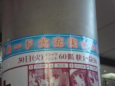 200812_29_2