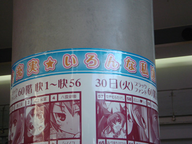 200812_29_3