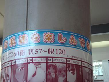 200812_29_4_2