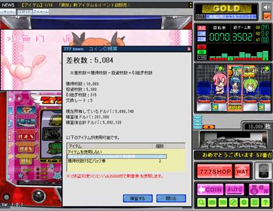 200901_21_1_2