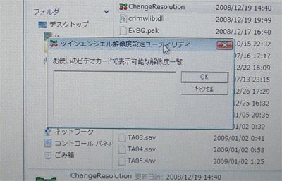 200901_25_6