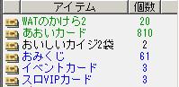 200901_30_1