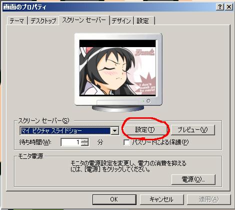 200902_17_3
