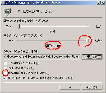200902_17_4