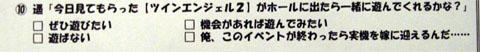 200903_16_2