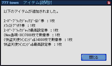 200903_19_2