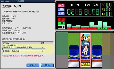 200903_24_1