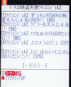 20091002_10
