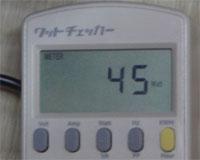 20091009_2