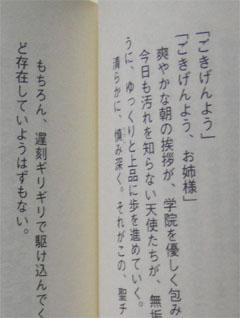 20091104_10