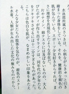 20091104_9
