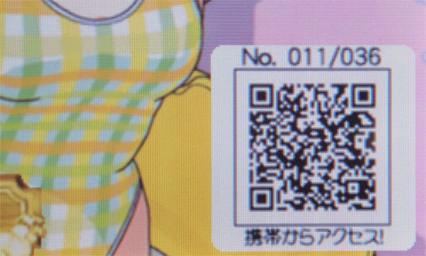 20091128_20