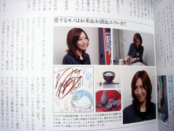 20091221_7