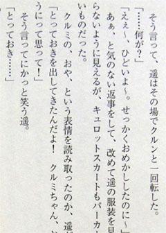 20100213_13