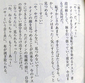 20100213_14