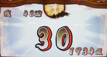 20100318_7