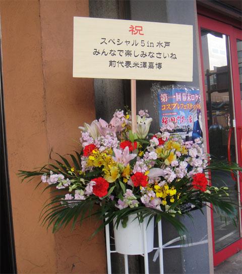 20100321_10