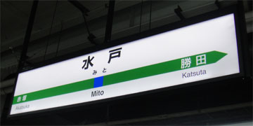 20100321_5