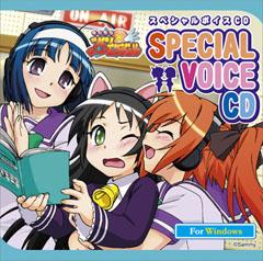 快盗天使ツインエンジェル スペシャル ボイス CD-ROM