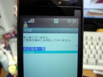20101206_1