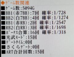 20110129_6