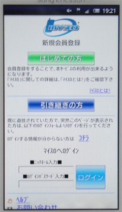 20110510_4