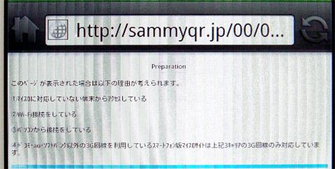 20110510_8