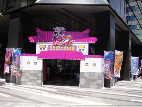 20110515_1