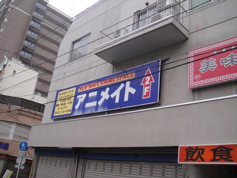 20110911_1