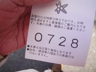 20111003_2