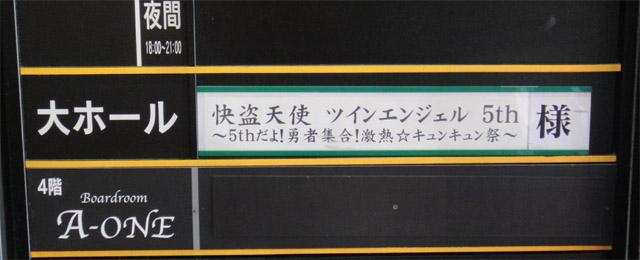 20111016_2
