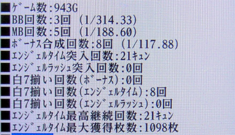 20120322_8