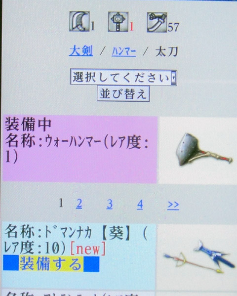 20120427_1