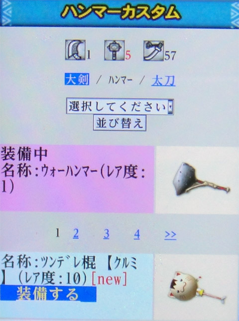 20120427_2