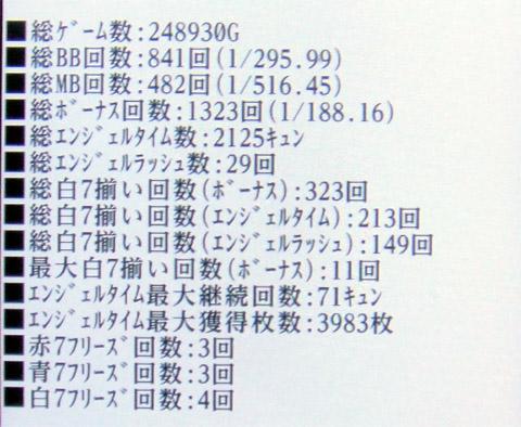 20120527_6