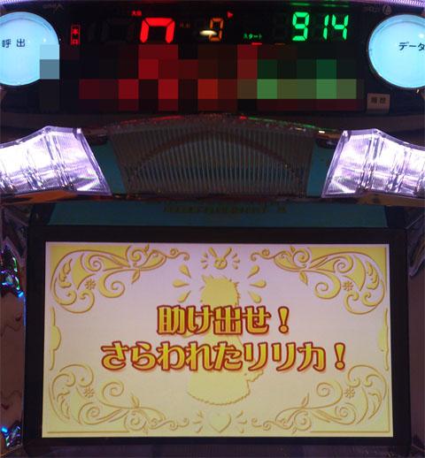 20120802_2