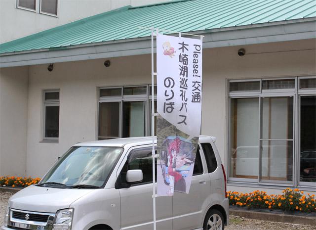 20120819_7