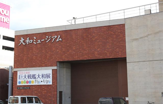 20131125_9