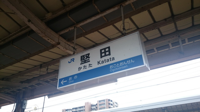 20140804_1