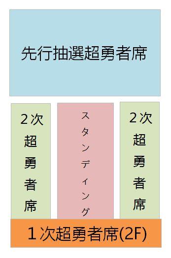 20160901_3_2
