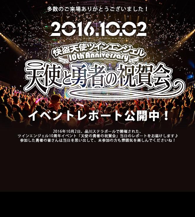 Main_20161017