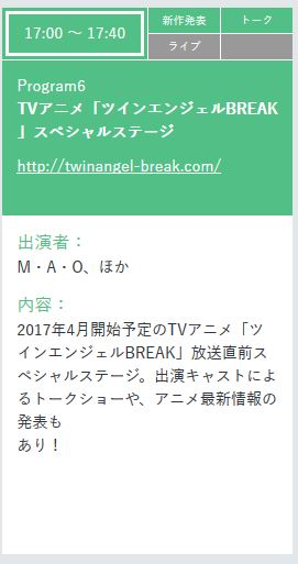 20161222_1